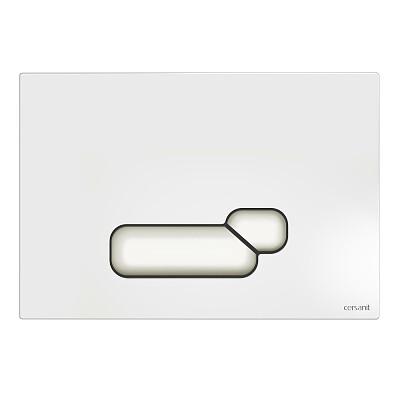 cersanit-przycisk-actis-bialy-14881.jpg